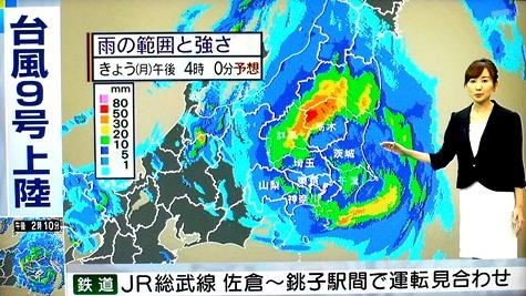20160822 台風直撃! 053-2