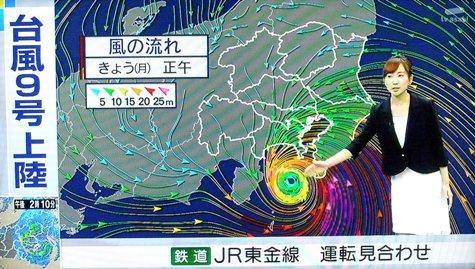20160822 台風直撃! 054-2
