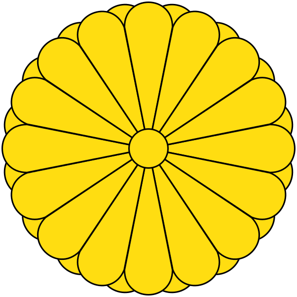 600px-Imperial_Seal_of_Japan_svg.png