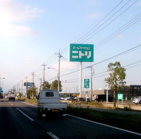 DSC_6516-3.jpg