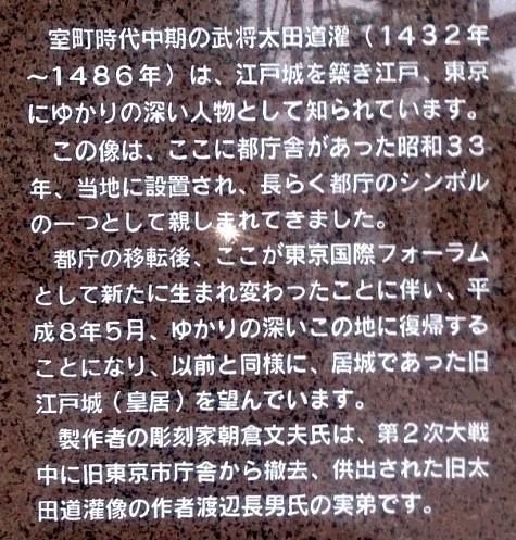 DSC_7076-4.jpg