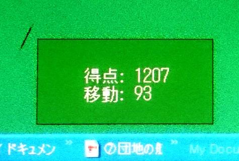 DSC_7181-3.jpg