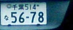 DSC_7417-6.jpg