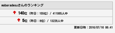 Screenshot_2016-07-16-08-11-33-2.jpg