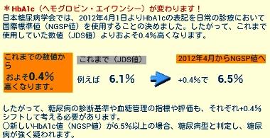 Screenshot_2016-08-30-09-47-11-2.jpg