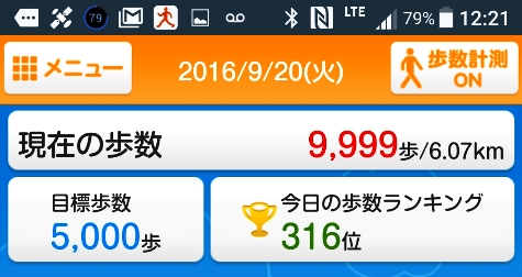 Screenshot_20160920-122121-2.jpg