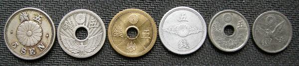 五銭硬貨表FC2用