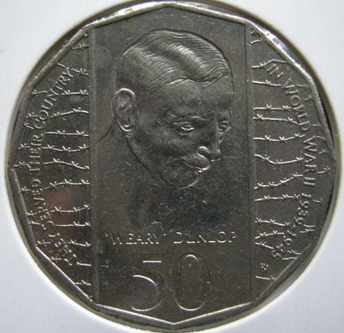 ダンロップコイン
