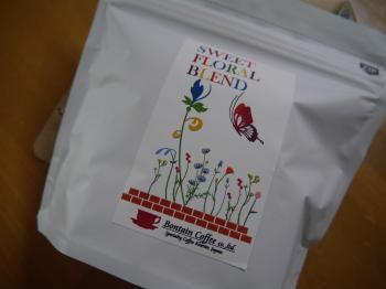 コーヒー豆2