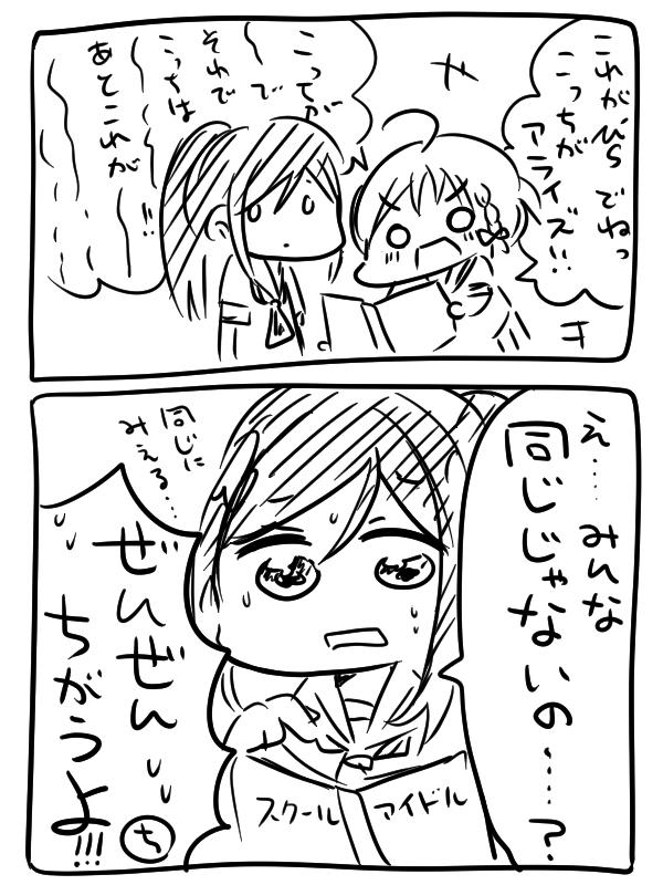 kanachika.jpg
