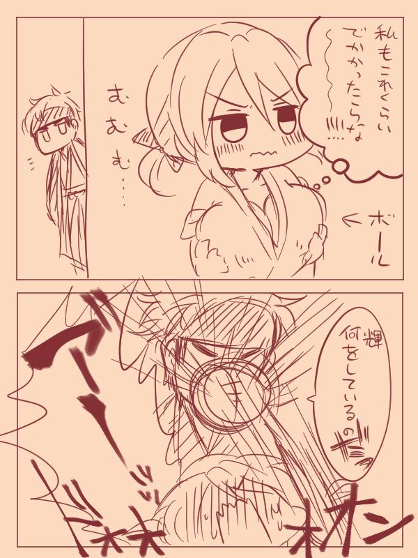nagahika29.jpg
