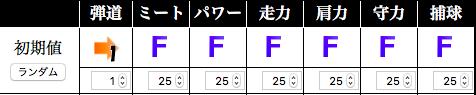 ffffff.png
