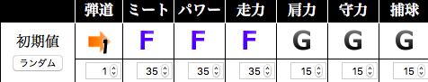 fffggg.png