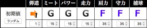 gggfff.png