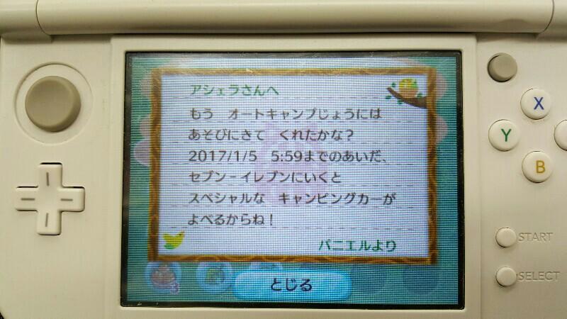 20161109113331651.jpg