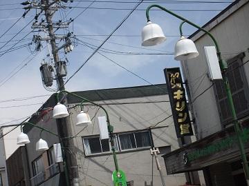 スズラン街灯