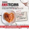 AMATRICIANA-Giappone