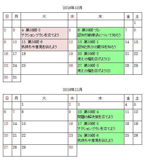20160830-10.jpg