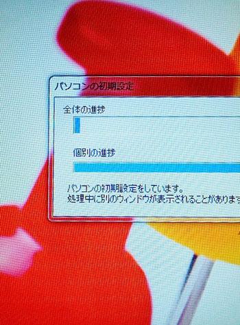 K4020130.jpg