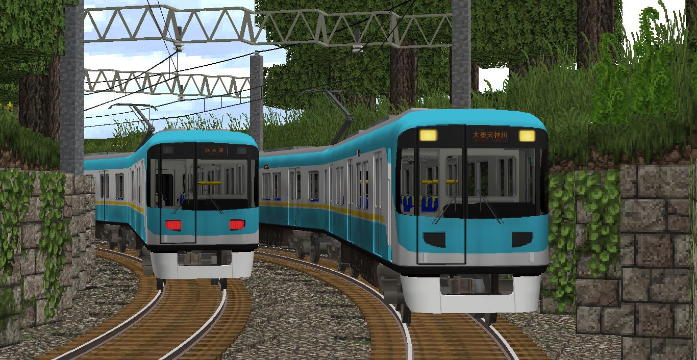 京阪 京津線 地下鉄 東西線 RTM