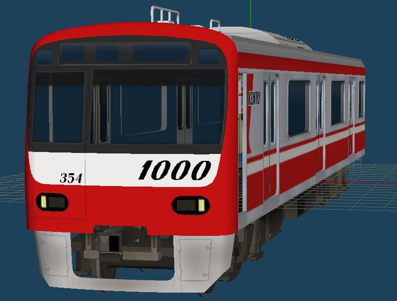 京急 RTM 新1000形