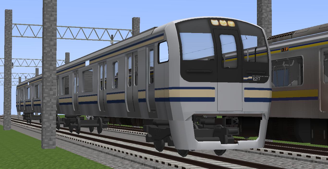 E217系 RTM
