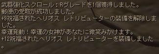 1111111111111111111.jpg