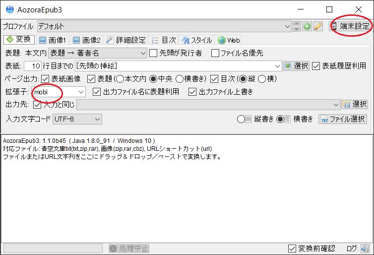 Aozora01.png