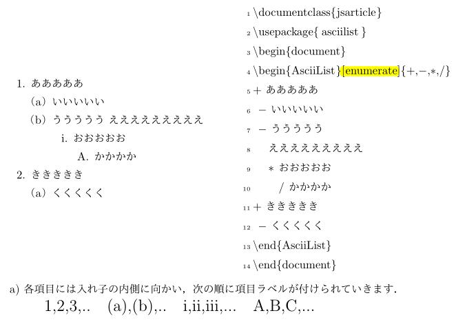 asciilist02.png