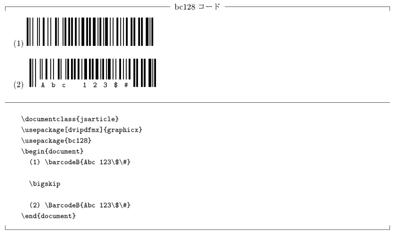 barcode02.png