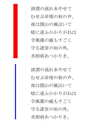 changebar02A.png
