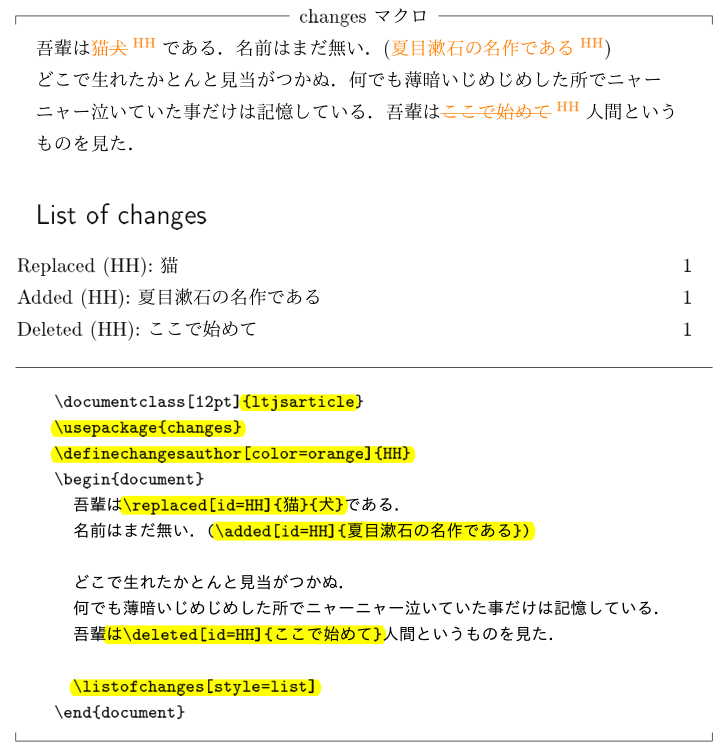 changes01.png