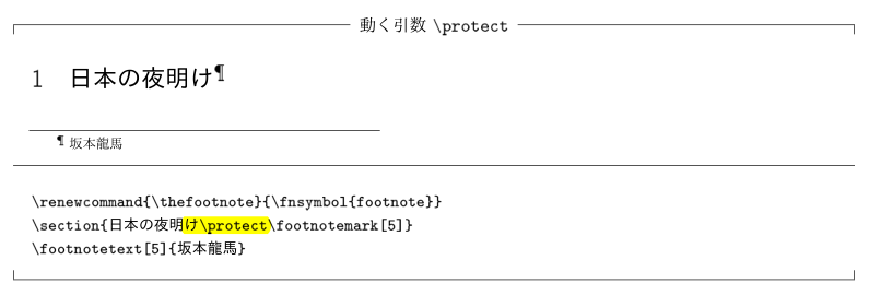 footnote02C.png