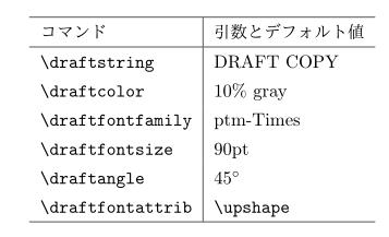 pdfdraft01.png