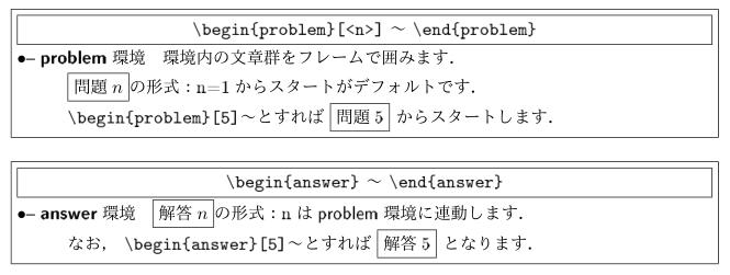 problem00.png