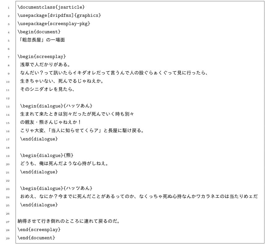 screen01.png