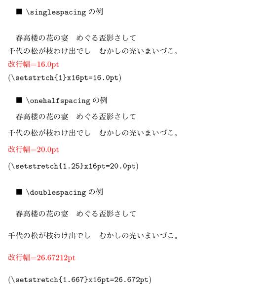 setspace01A.png