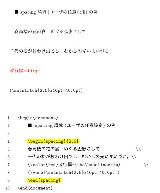 setspace02.png