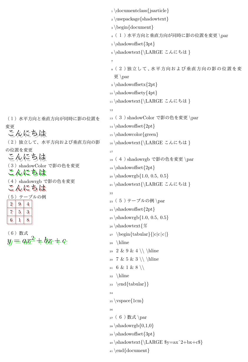 shadowtext01.png