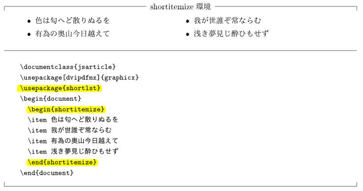 shortlst01.png