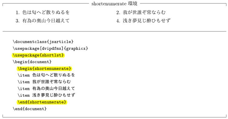 shortlst02.png