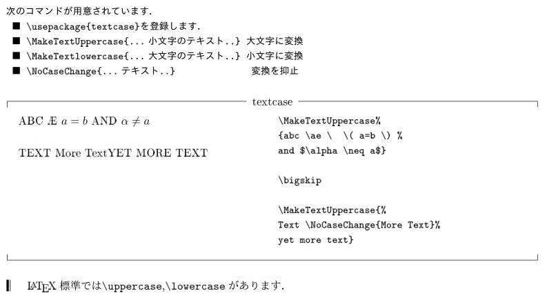 textUTL12.png
