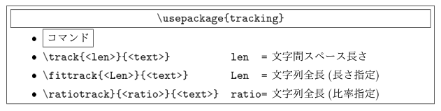 tracking00.png
