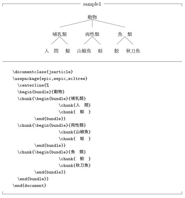 treeSample03B.png