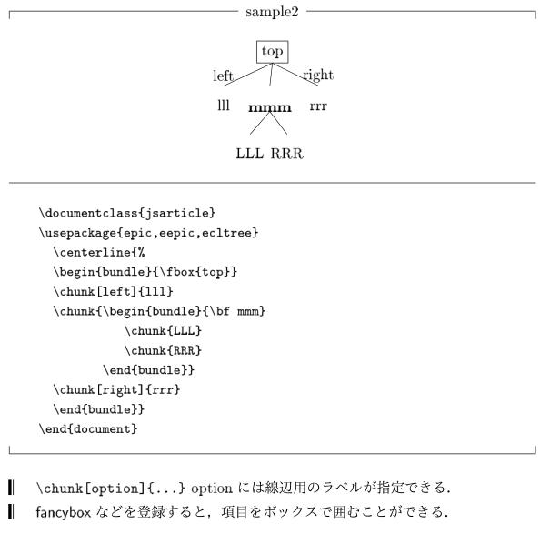 treeSample03C.png