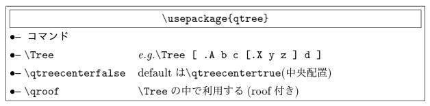 treeSample05A.png