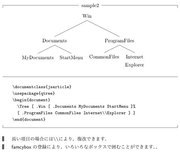 treeSample05C.png
