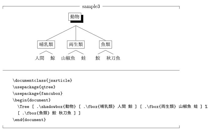 treeSample05D.png