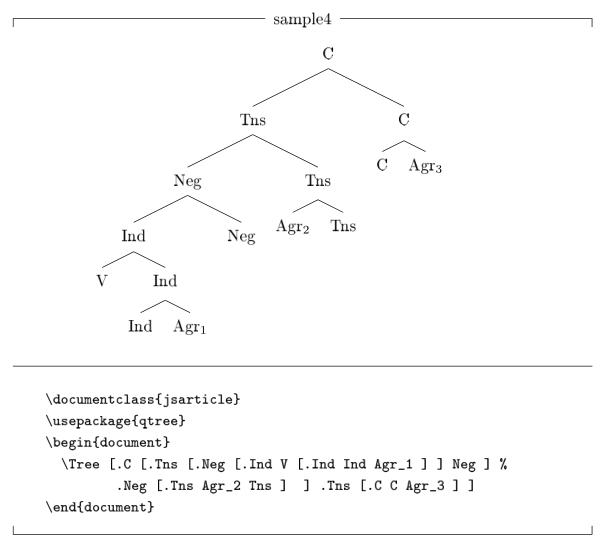 treeSample05E.png
