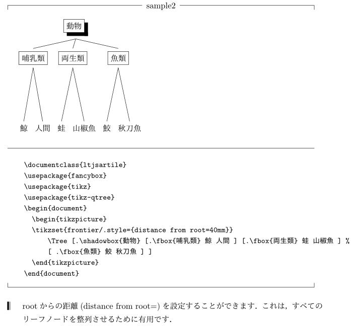 treeSample06C.png